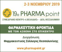PHARMA point
