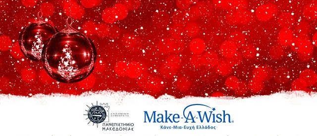 University oF Makedonia and Malke- A- Wish