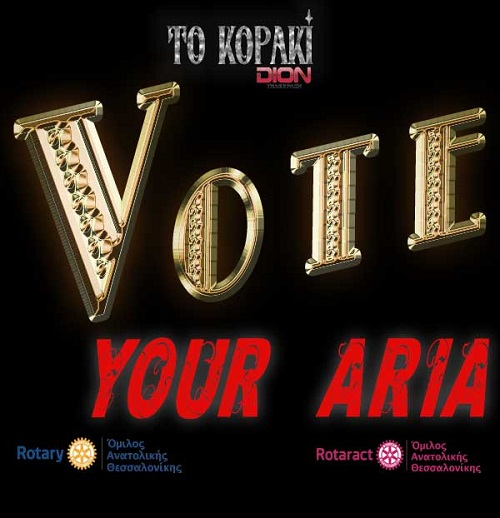 vote your aria