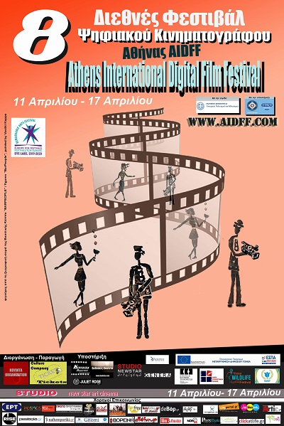 poster of 8th AIDFF