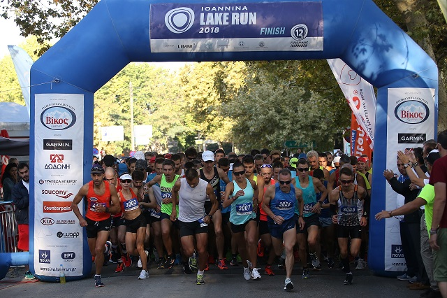 If you run you must lake run!
