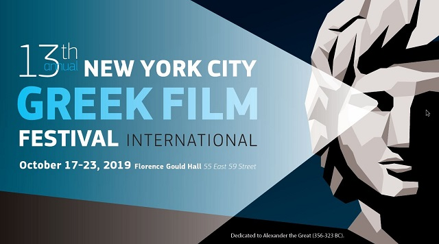 The 2019 NYCGFF