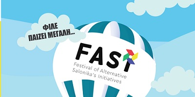 Festival of Alternative Salonika's Initiatives (F.A.S.I.)