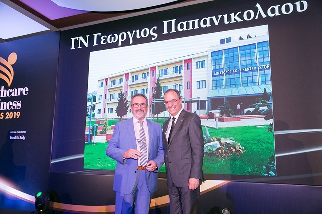 Health Business Awards 2019-Aimatologiki- Papanikolaou