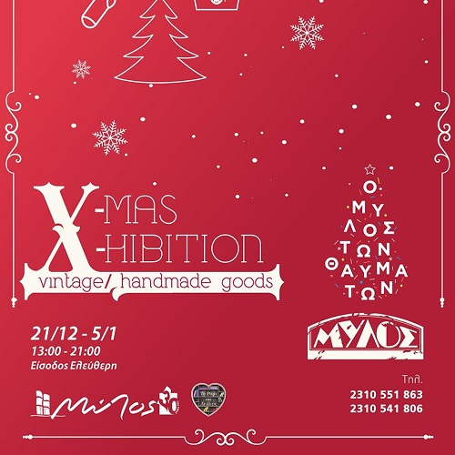 X-mas X-hibition - Vintage-Poster Designed by Eltina Giannopoulou Handmade Goods