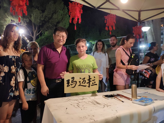 The Cyprus Chinese Culture Festival 2018