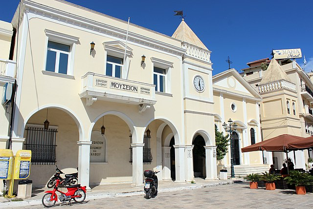 Museum of Dionysios Solomos and Saint Mark's Church, at the Agíou Márkou Square (Piazza San Marco), in Zakynthos-City, Zakynthos, Greek Ionian Islands. Photography:By Maesi64 - Own work, CC0, https://commons.wikimedia.org/w/index.php?curid=23368012